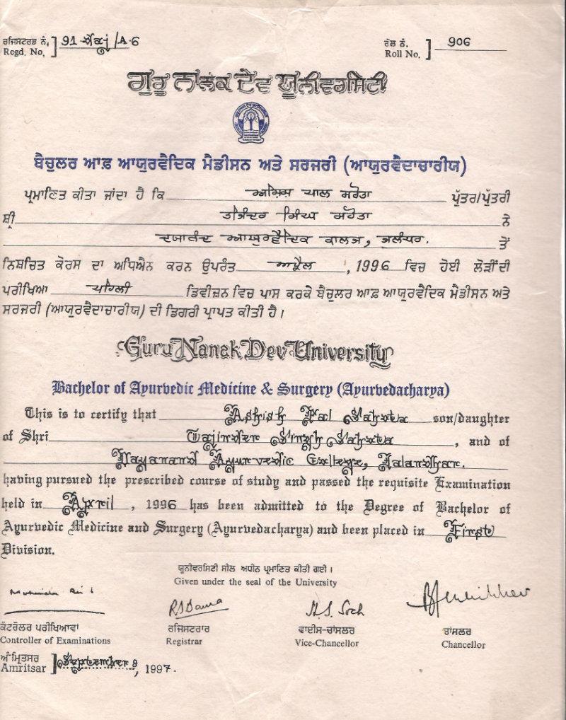 Ayurveda Degree Certificate 1996-97 edited
