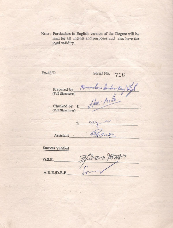 Ayurveda Degree Certificate 1996-97 (reverse) edited